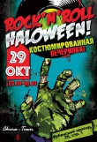 ROCK'N'ROLL HALOWEEN 29.10.2016